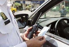درآمدهای حاصل از جرایم رانندگی در کجا هزینه میشود؟