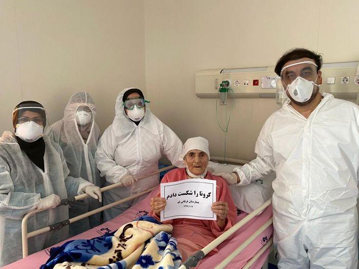 بیمار 90 ساله قمی کرونا را شکست داد