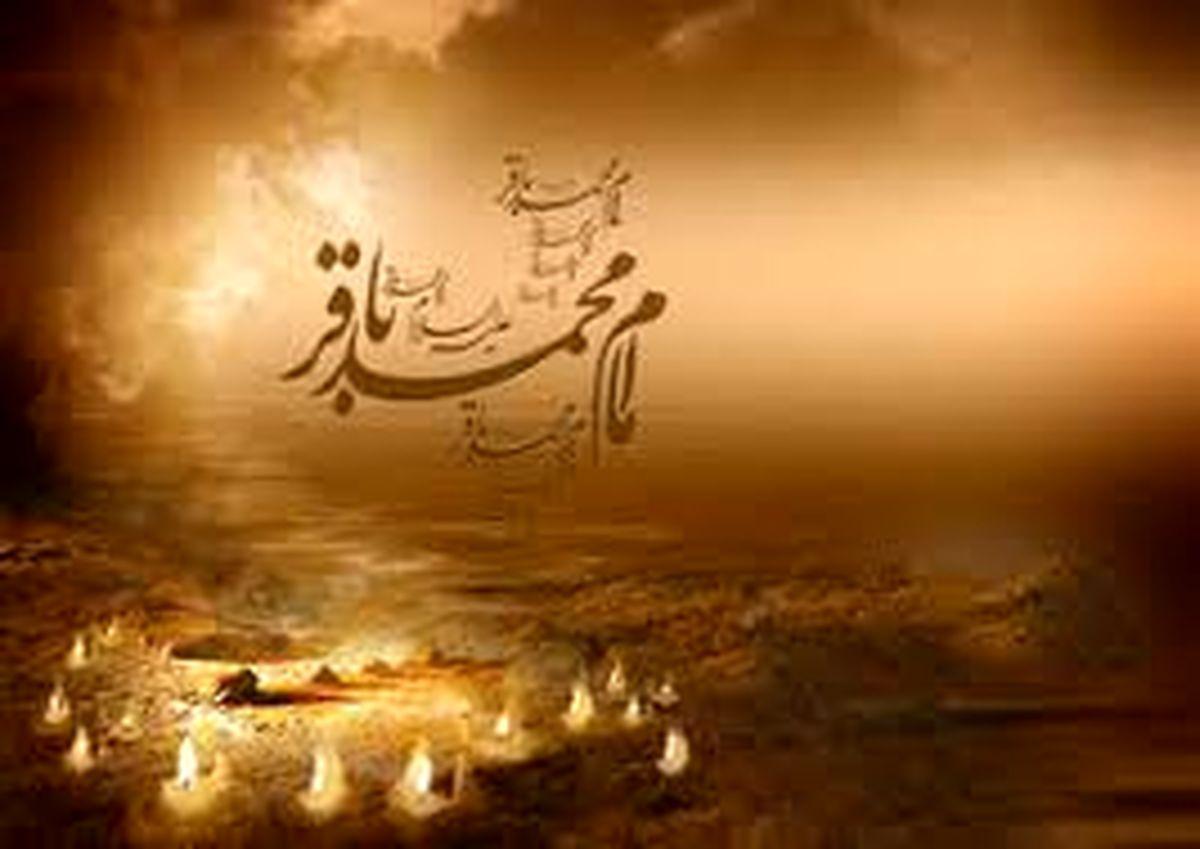 نظر جالب مقام معظم رهبری درباره وصیت بیسابقه امام محمد باقر(ع)