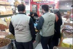 تشکیل ۲۰۸ پرونده تخلف صنفی در استان سمنان