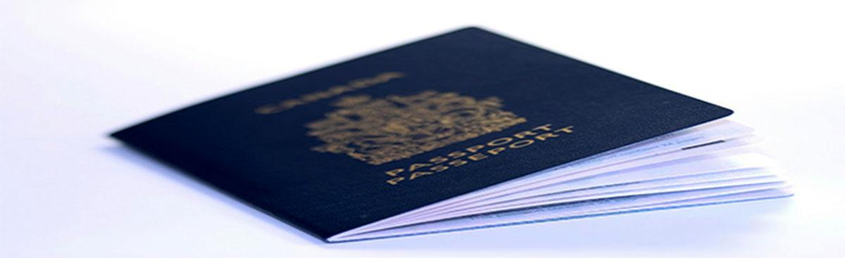 ایرانیهای ممنوعالورود/ مهر رد گرجستان روی پاسپورت ایرانی