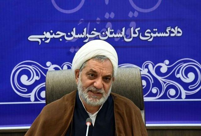 هشدار رئیس کل دادگستری به شهرداری بیرجند / هیچ بهانه ای قابل قبول نیست حتی موقوفات
