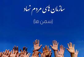 ثبت نام یکصد نفر از جوانان در کمیسیون هاى ١٠ گانه مجمع جوانان استان البرز