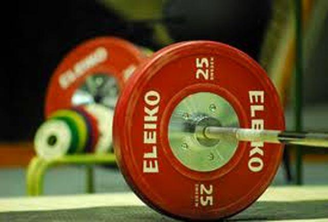 اعزام بانوی وزنهبردار خراسانی به مسابقات قهرمانی آسیا
