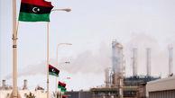 لغو شرایط اضطرار پایانههای اس سیدر و راس لانوف لیبی