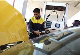 افزایش 13 درصدی مصرف گاز طبیعی در منطقه خراسان رضوی