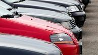 10مورد تاثیرگذار بر قیمت خودروی دستدوم را بشناسید