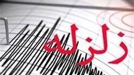 زلزله ای به بزرگی ۴.۵ ریشتر گیلان را لرزاند