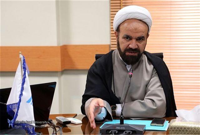 فعالیت گسترده دانشگاه آزاد اسلامی در بزرگداشت چهلمین سالگرد پیروزی انقلاب اسلامی