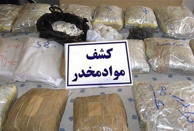 کشف ۳۸۰ کیلوگرم مواد مخدر در مرزهای سیستان و بلوچستان