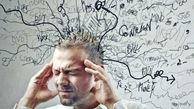 غلبه بر اضطراب و استرس و فکر زیاد فقط با یک روش ساده!
