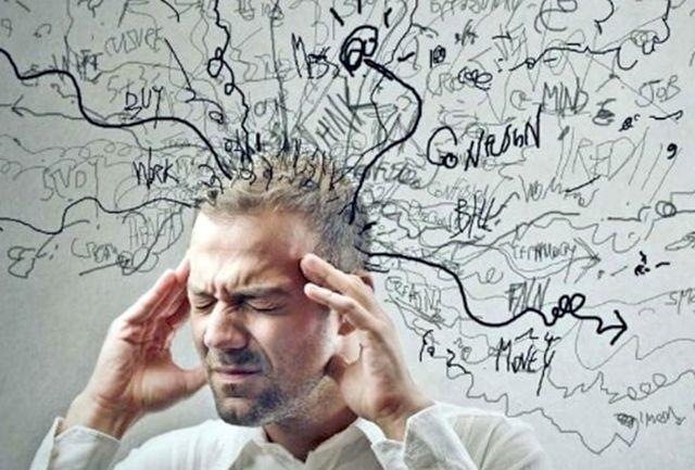 درمان استرس و افسردگی فقط با یک ادویه معجزه آسای ساده