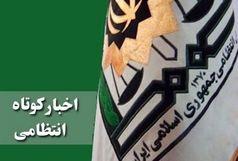 کشف 192 کیلو تریاک در اصفهان/ سرکرده متواری باند سارقان مسلح دستگیر شد