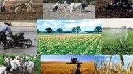 جذب 400میلیارد تومان تسهیلات روستایی عشایری