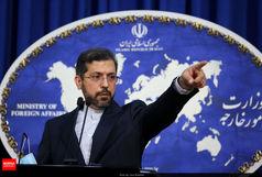 واکنش سخنگوی وزارت خارجه به بیانیه سه کشور اروپایی