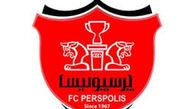 بیانیه پرسپولیس به  تیم های صعود کرده به لیگ برتر