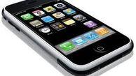 آخرین قیمت بازار تلفن همراه به روایت تصویر