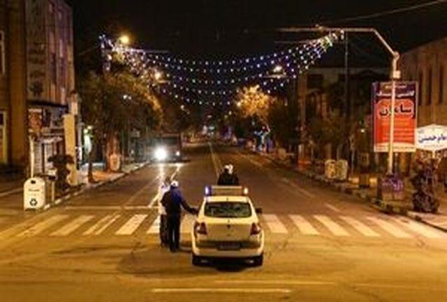 اعمال ممنوعیت تردد شبانه در شهرستان پردیس