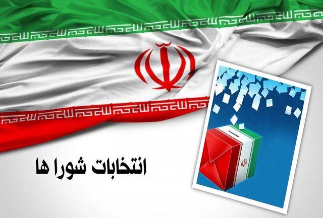 ۵۷۷ نفر در انتخابات شورای اسلامی روستاهای آذربایجانغربی ثبت نام کردند