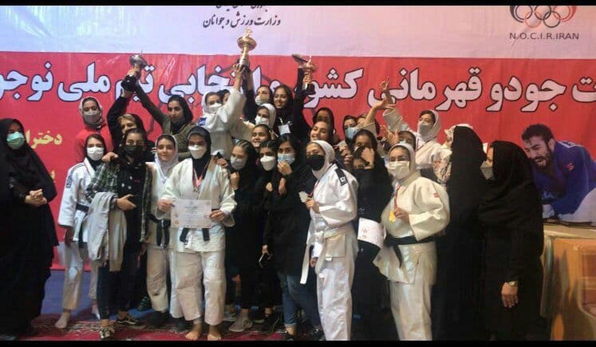 دختران جودوی استان تهران قهرمان کشور شدند/لرستان نایب قهرمان و یزد روی سکوی سوم