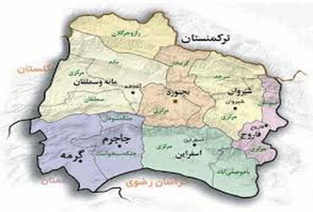2 شهرستان زرد کرونایی استان خراسان شمالی تا 18 فروردین 1400
