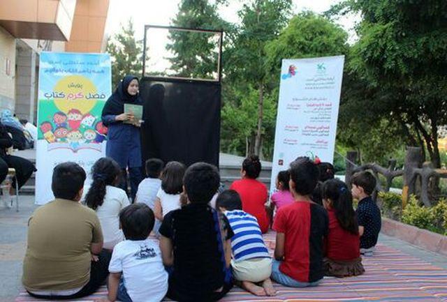 ارتقای مهارتهای زندگی کودکان و نوجوانان با اجرای طرح توسعه کتابخوانی