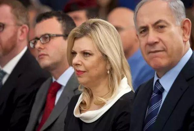 بازجویی از «ساره نتانیاهو» توسط پلیس