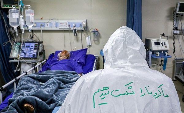 افزایش آمار مبتلایان به کووید 19 در بجنورد به 999 نفر