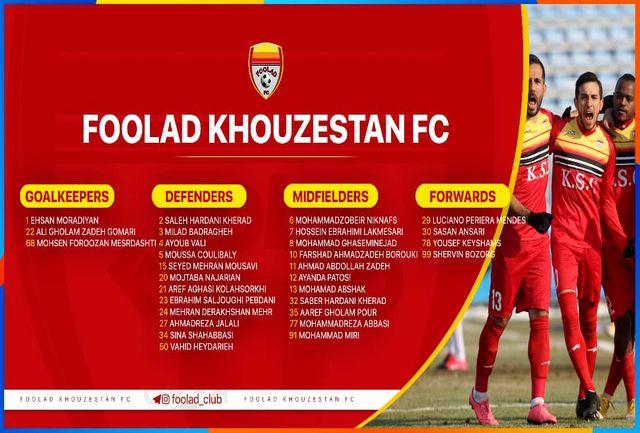 لیست تیم فولاد ایران برای مسابقات لیگ قهرمانان آسیا ۲۰۲۱ اعلام شد