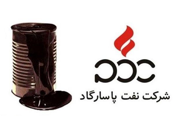 آغاز دوباره تولید قیر در کارخانه شیراز