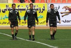 اولین قضاوت داوران کرمانی در بیستمین دوره لیگ برتر فوتبال کشور