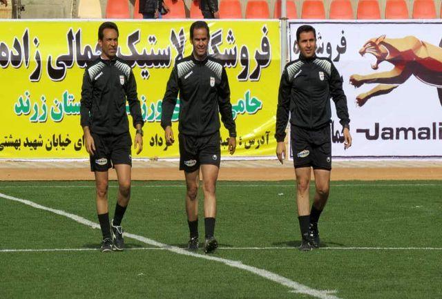 کرمانیها بازی صنعت نفت آبادان و سپاهان را قضاوت میکنند