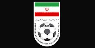 اطلاعیه فدراسیون فوتبال درخصوص جدیدترین مکاتبات با FIFA