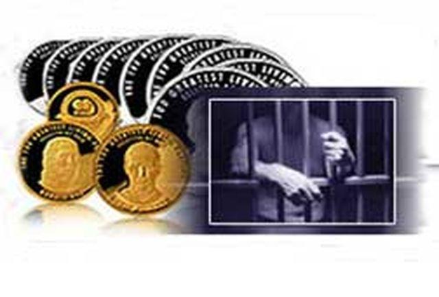 حكم پرونده شرکت هرمی صادر شد