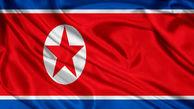 کره شمالی مداخله آمریکا در امور تایوان را محکوم کرد