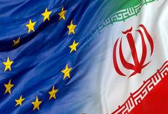 اتحادیه اروپا، ایران را تحریم کرد!