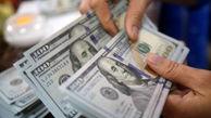 قیمت دلار و یورو امروز 29 شهریورماه