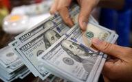 قیمت دلار و یورو امروز 31 شهریورماه