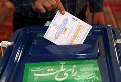 ثبت نام ۱۹۴ داوطلب انتخابات مجلس در حوزه انتخابیه قم