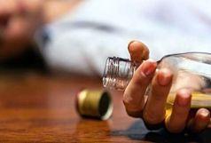 الکل باز هم قربانی گرفت