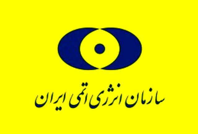 بازدید نمایندگان 2 رسانه آمریکایی و آلمانی از تاسیسات هسته ای تهران