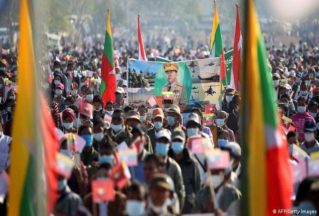 تظاهرات در میانمار دو کشته برجای گذاشت