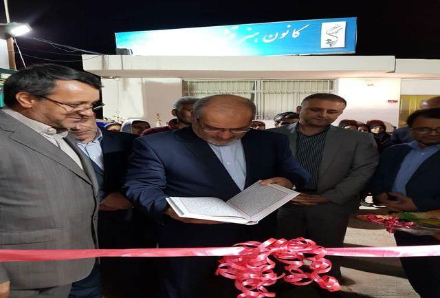 نگارخانه اردیبهشت قشم افتتاح شد