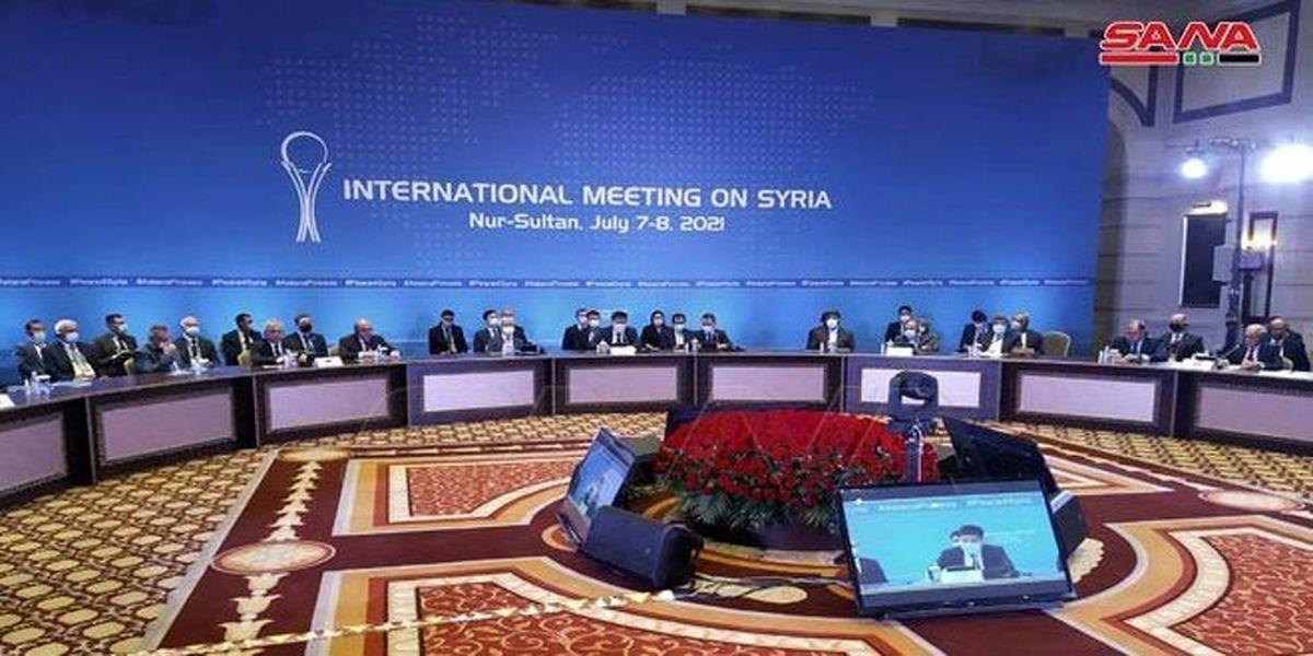 بیانیه پایانی شانزدهمین نشست مذاکرات