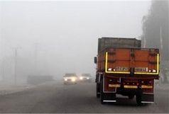 وجود مه موضعی در محورهای آزادراه زنجان به قزوین، زنجان به تبریز،  باعث کاهش دید افقی شده است