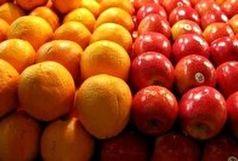آغاز توزیع میوه شب عید در استان سمنان