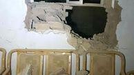 انفجار گاز شهری در خانه مسکونی