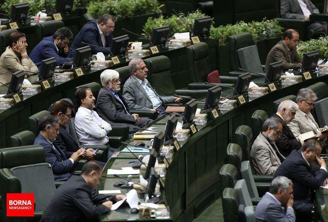 لایحه اصلاح موادی از قانون محاسبات عمومی کشور به مجلس ارسال شد