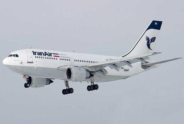 دستگیری سوداگر مرگ در فرودگاه مشهد