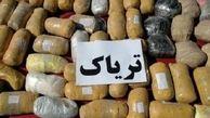 دستگیری قاچاقچی 19 کیلو تریاک